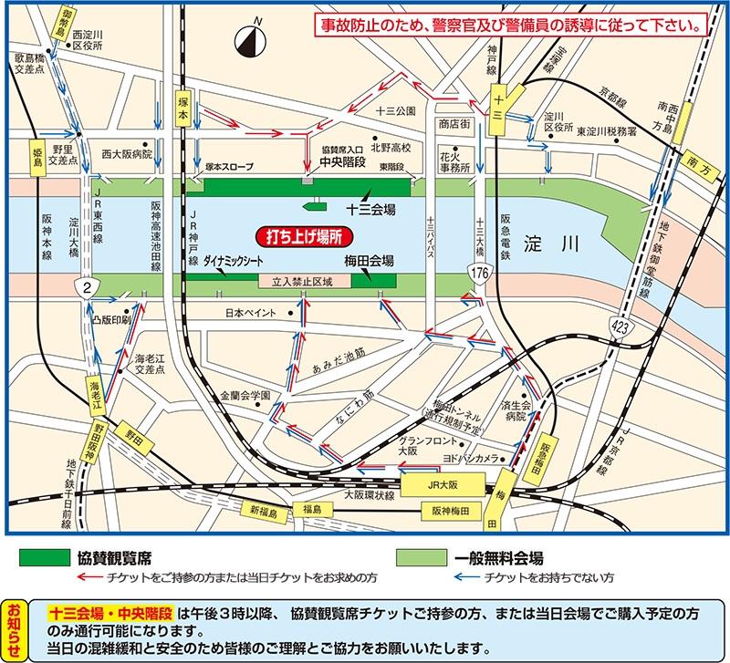 淀川花火会場マップ