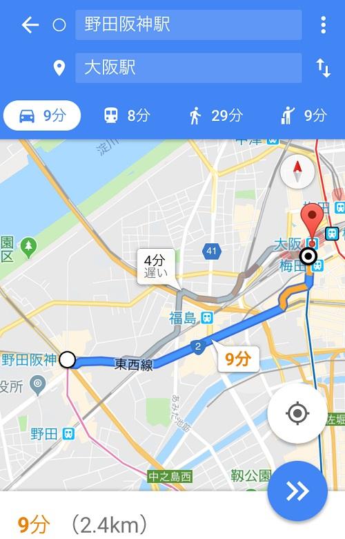 野田から大阪の所要時間