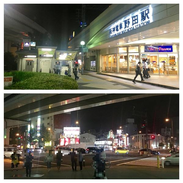 夜間の野田駅前