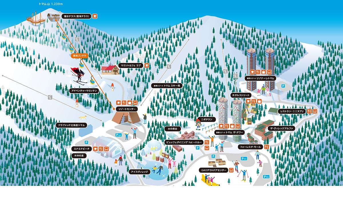 リゾート内マップ