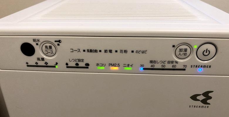 mck55u-表示パネル