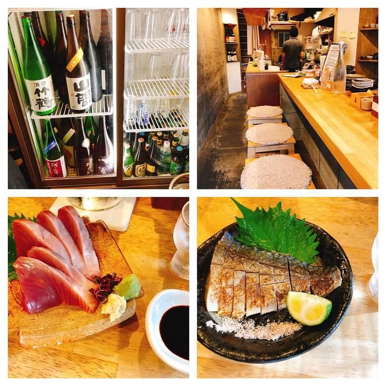 日本酒食堂SO-KEN店内とごはん