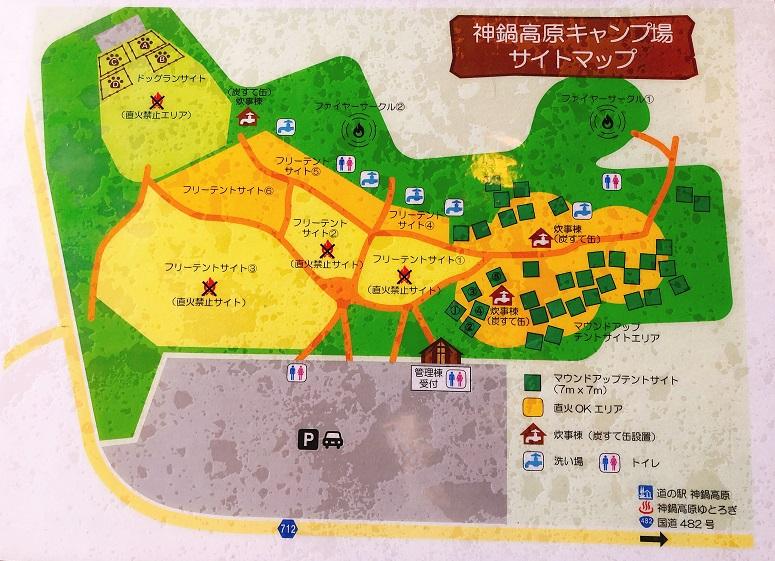 キャンプ場内マップ