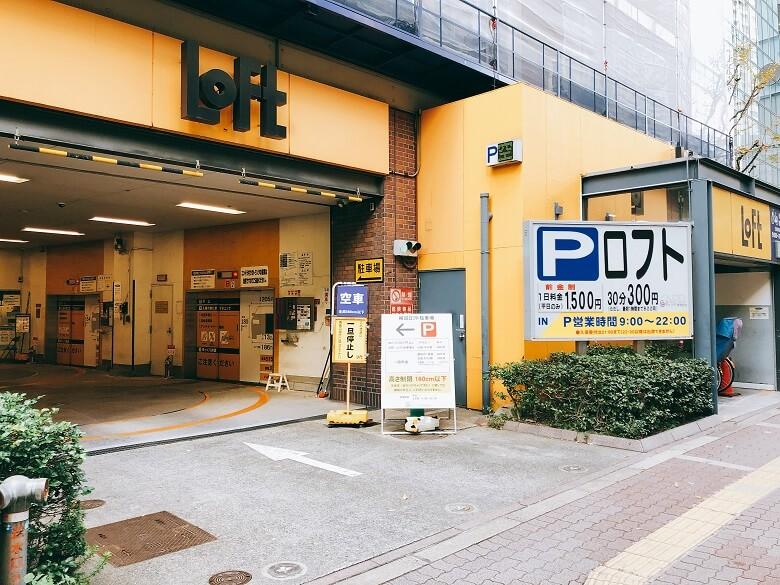 梅田ロフト駐車場
