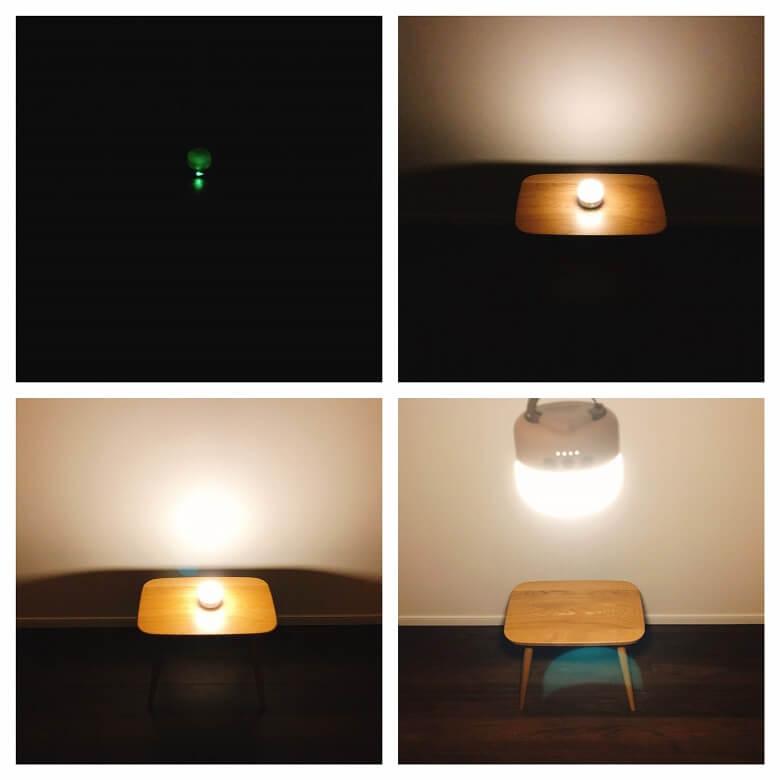 Beszing LEDランタン明るさの比較
