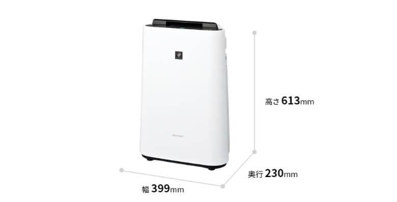 KC-N50サイズ