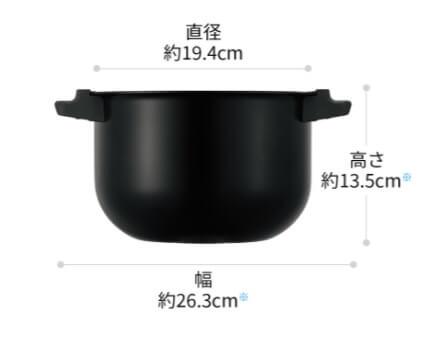 KN-HW16Fの内鍋サイズ