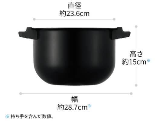 KN-HW24Fの内鍋サイズ