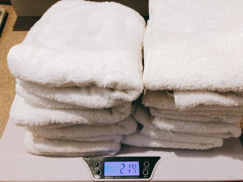 約2kgのタオル