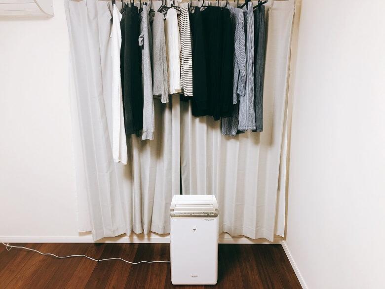 離れた距離で衣類乾燥