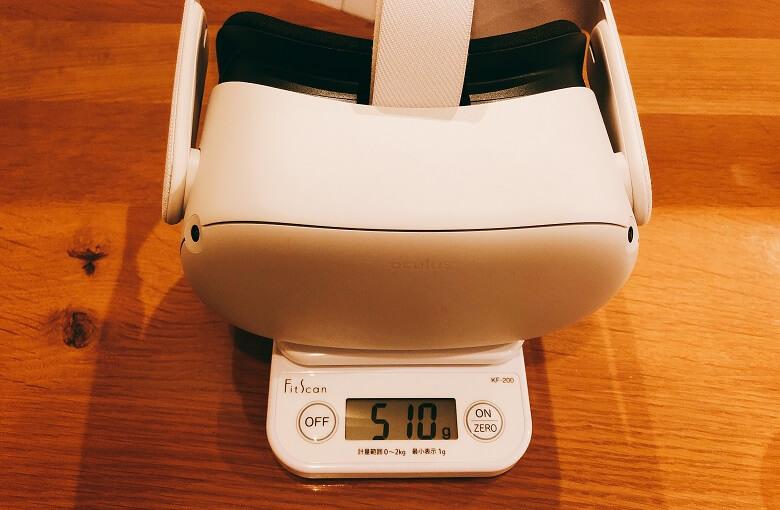 OculusQuest2本体の重さ