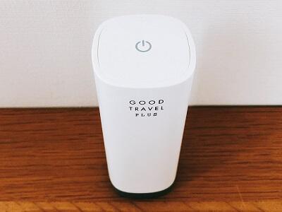 GOOD TRAVEL PLUSの電源ボタン