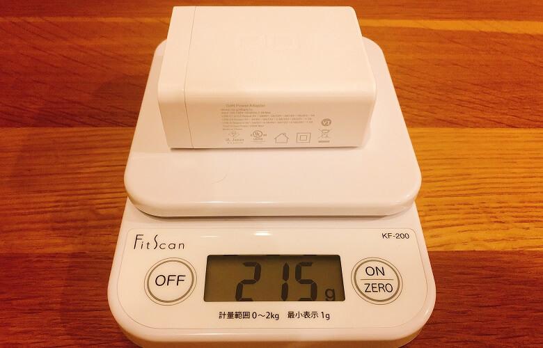 Lilnob 3C1Aの重量