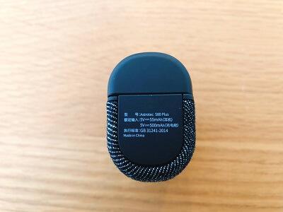 S80PLUSの側面