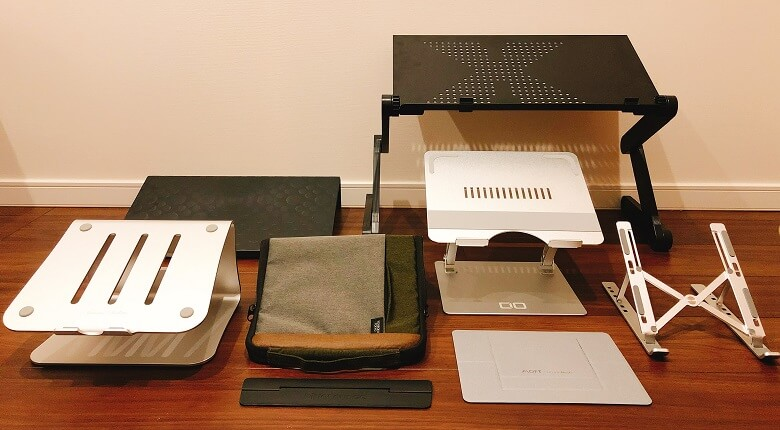 様々な種類のノートパソコンスタンド