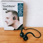 Cheero TouchBone