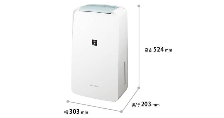 CV-N71の外観とサイズ